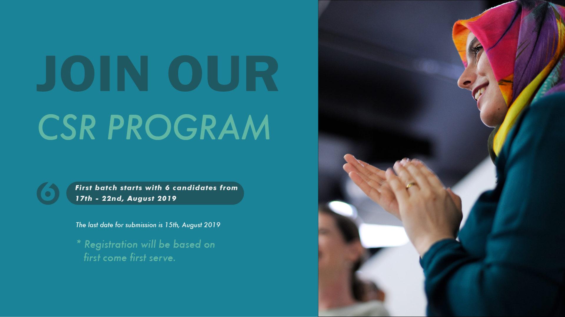CSR Program Banner